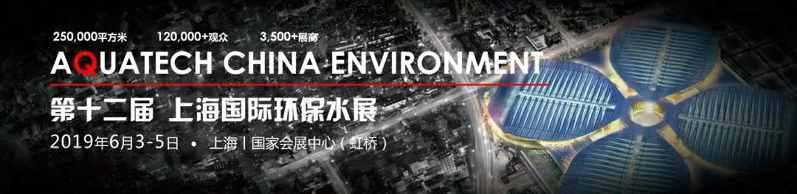 """上海国际水展来袭,浩泽邀您工见证""""全天候"""""""