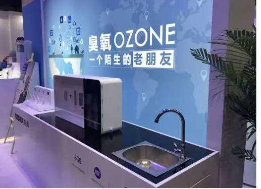 浩泽净水器产品图